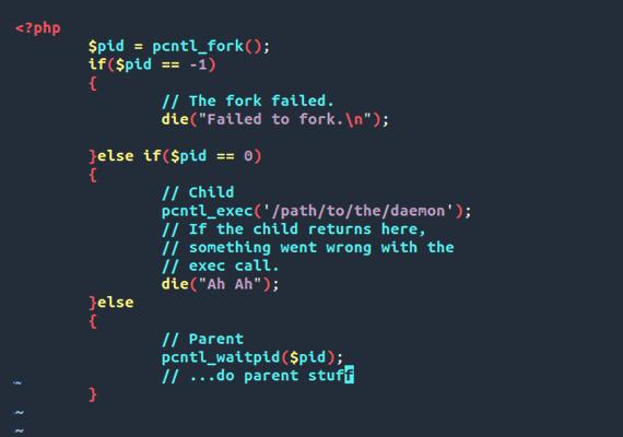 kode-svart-bakgrunn
